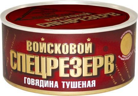 Предлагаю консервы от производителя
