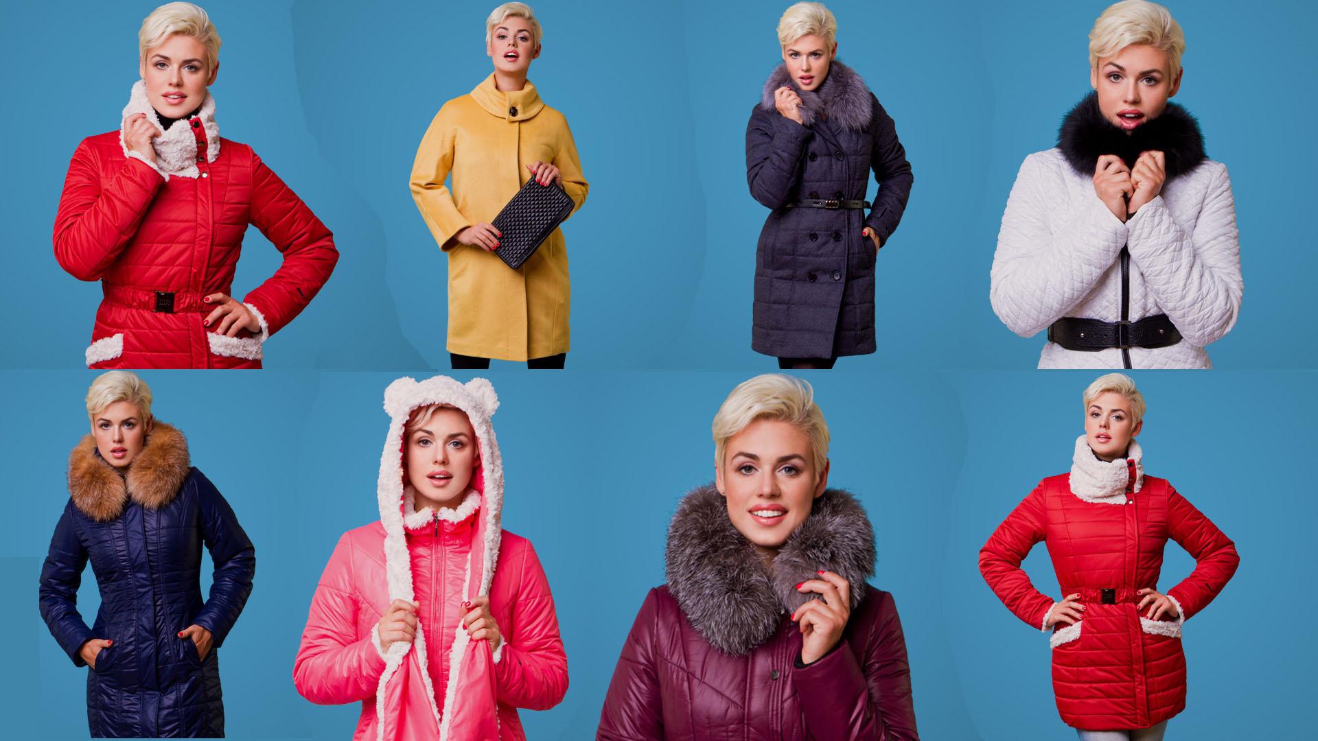 Купить женскую зимнюю верхнюю одежду