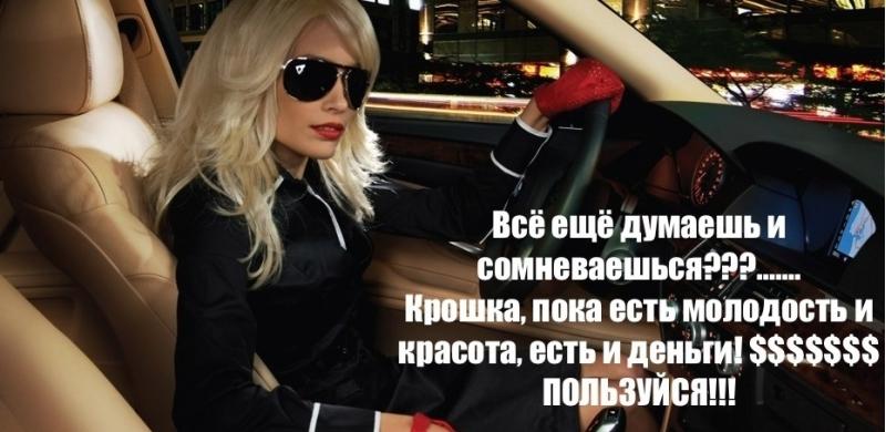 prosvechivaetsya-sosok-foto