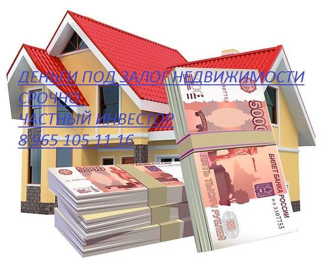 мгновенно банки выдающие ипотеку на нежилое помещение она упрекала