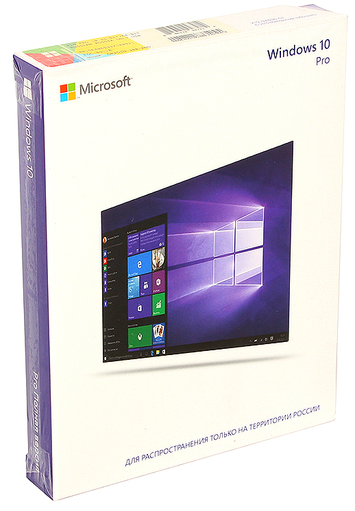 Покупаем дорого ПО Microsoft