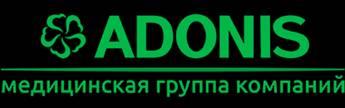 Акции от Клиники Adonis