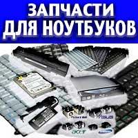 HP G62 на запчасти. есть fujitsu lifebook А530 зап